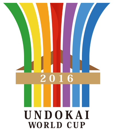 UNDOKAI World Cup
