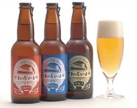 beer_it.jpg