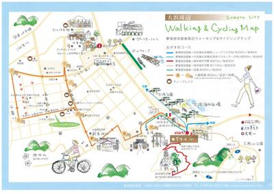 夢海游 淡路島周辺ウォーキング&サイクリングマップ