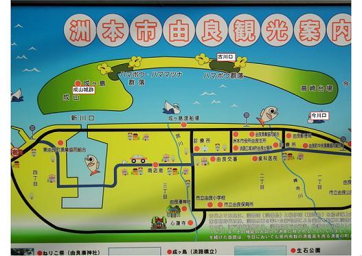 成ケ島の地図_02.JPG