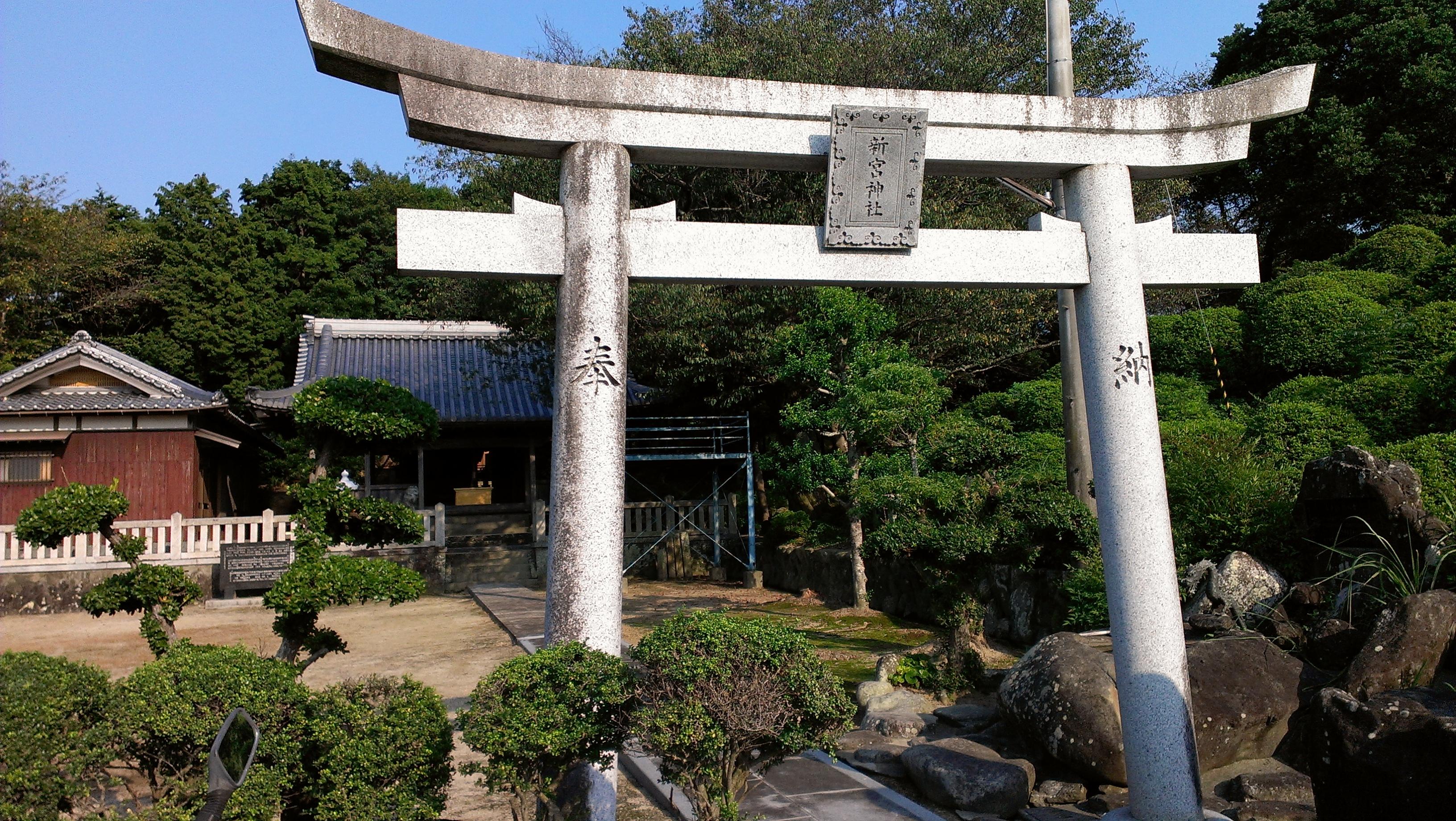 新宮神社.jpg
