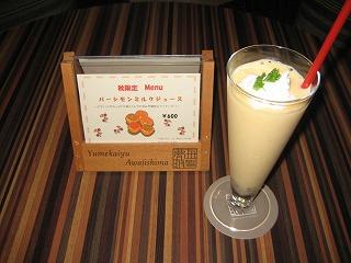 柿ジュース.jpg