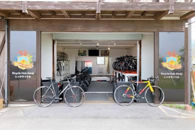 Bicycle Hub Awaji (バイシクル ハブ あわじ)