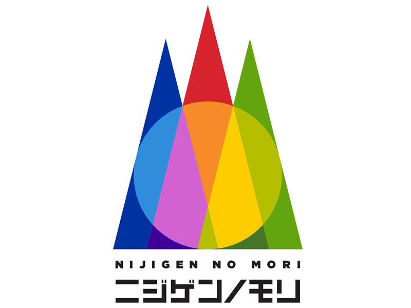 ニジゲンノモリに「手塚治虫書店」がオープン!