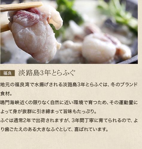 ブランド食材05